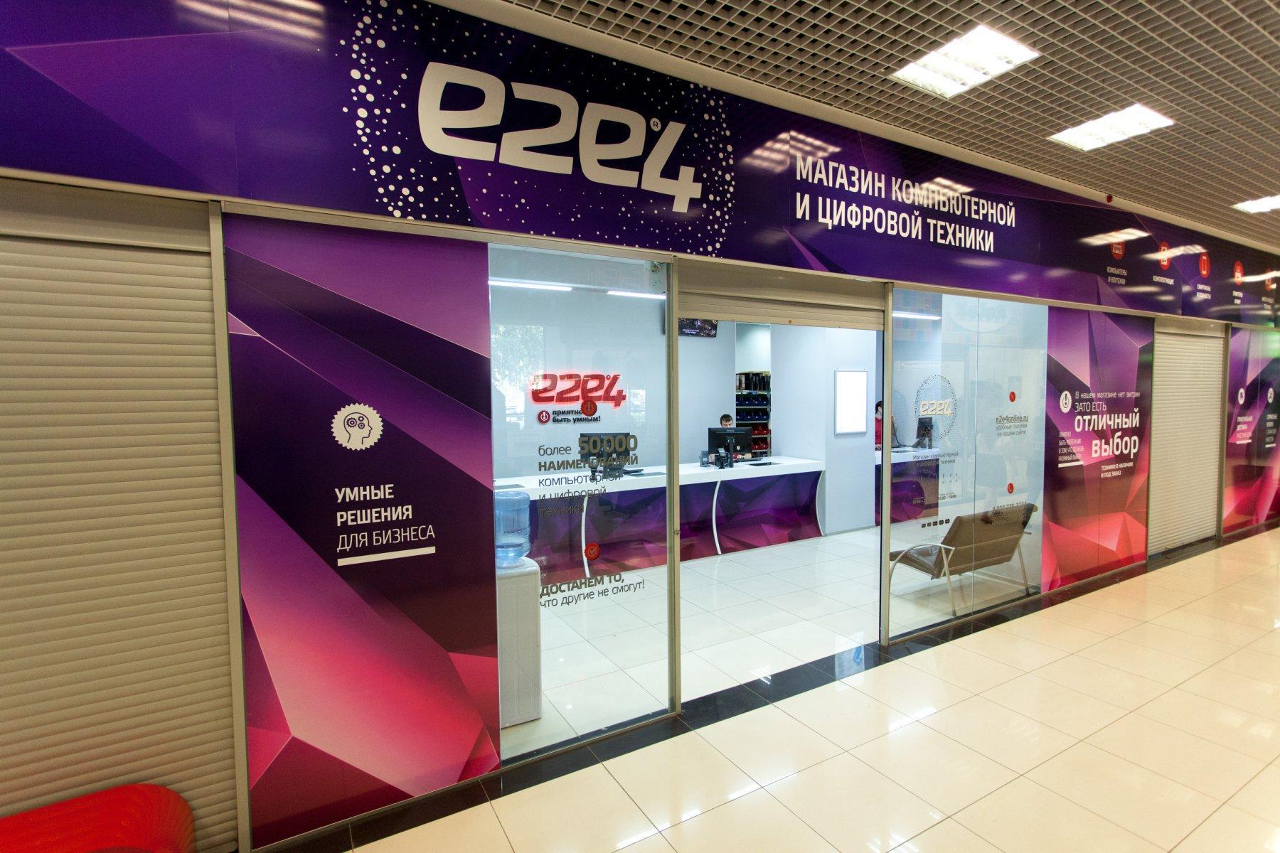 Е2е4 Томск Интернет Магазин